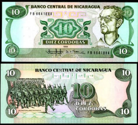 UNC P-151 Nicaragua 10 Cordobas 1985