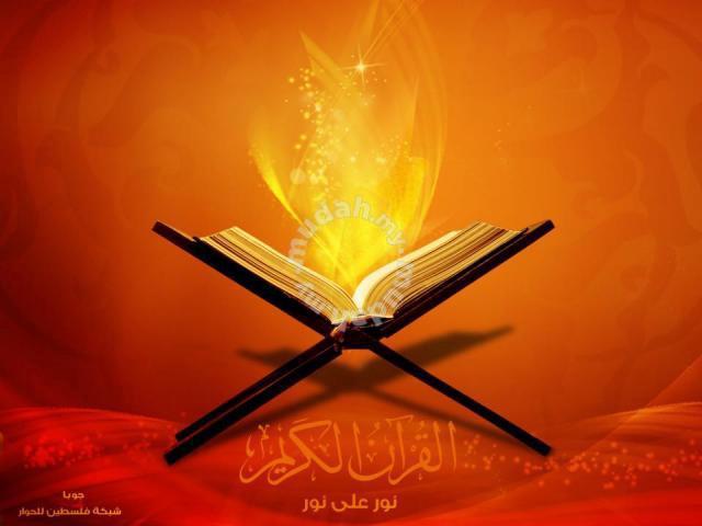 Guru Kelas Al-Quran di perlukan