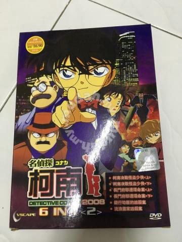 Detective Conan 6 in 1 [Vol  2] - Music/Movies/Books/Magazines for sale in  Batu Maung, Penang