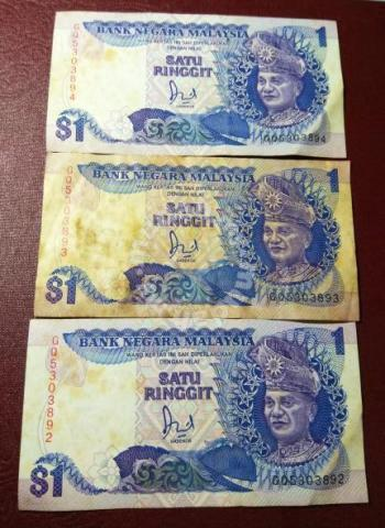 Malaysia Old Banknotes RM 1 Running Number - Hobby & Collectibles