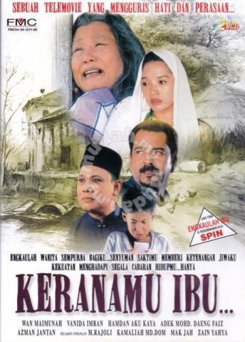 [ Filem Melayu ] Aku kaya The Movie 2003 SDTV 720p FULL MOVIE - YouTube