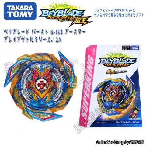 Takara Tomy Beyblade B-163 Booster Brave Valkyrie