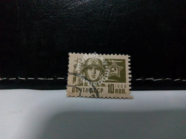 Cccp stamps price