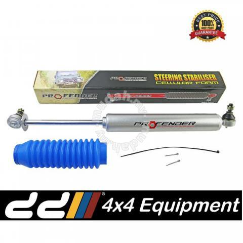 Profender Steering Damper For Toyota lc2 4x4 4wd - Car Accessories & Parts  for sale in Puchong, Selangor