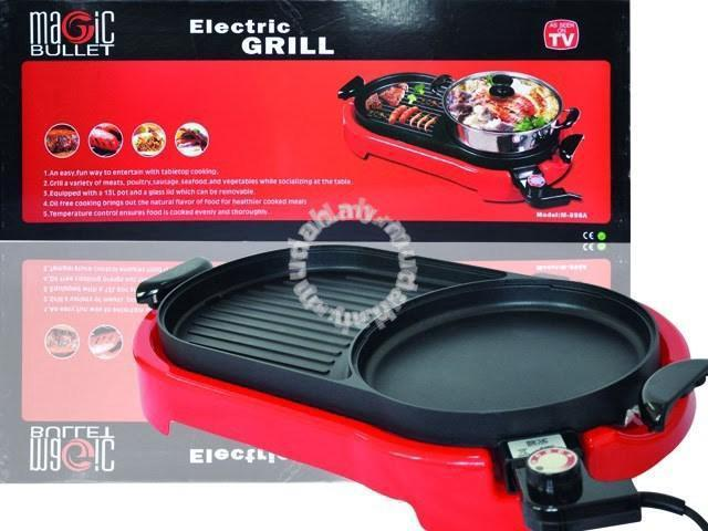 Electric Steamboat Grill Gs130