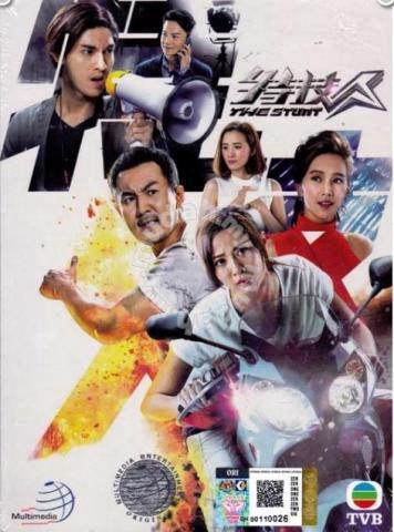 DVD TVB Drama The Stunt
