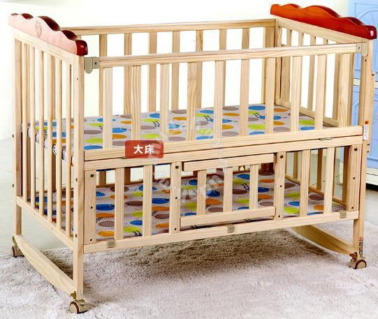 Extend Baby Cot Katil Bayi Infant Bed