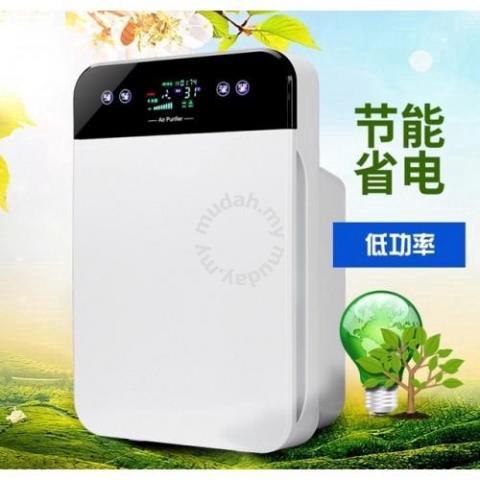 G03 Air Purifier