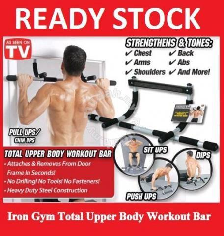Iron Gym Door Bar Abs Push Pull Pin Dip Up Workout - Sports ... Door Frame Workout Bar on