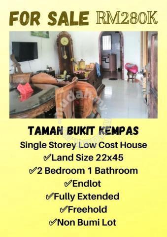 Endlot Single Storey Low Cost House