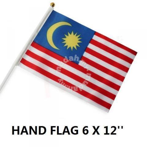 10pcs malaysia hand flag bendera malaysia 6x12inch hobby collectibles for sale in damansara damai selangor 10pcs malaysia hand flag bendera malaysia 6x12inch hobby collectibles for sale in damansara damai selangor