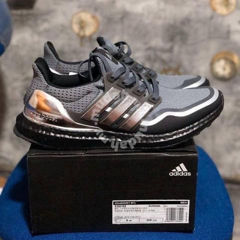 Adidas ultraboost mtl silver chrome