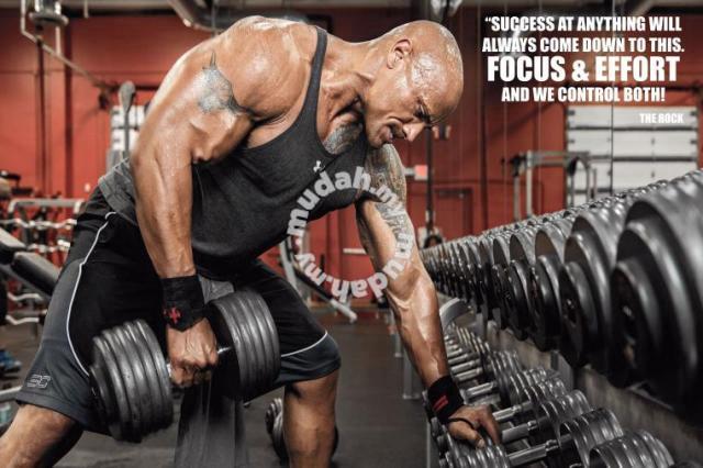 Poster The Rock Gym Motivation