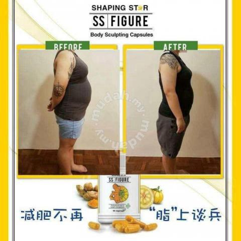 ss figura slimming