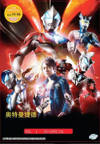 DVD ANIME Ultraman Geed Vol1 25 Special