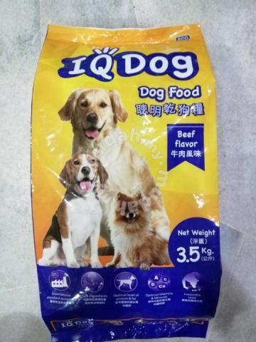 Iq Dog Beef Dog Food Makanan Anjing Daging 3 5kg Pets For Sale In Seri Kembangan Selangor Mudah My