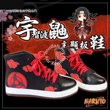 Chaussures Naruto [LIVRAISON GRATUITE] – MyNaruto