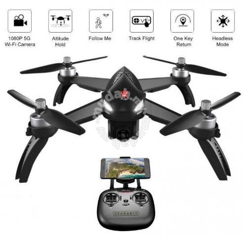 MJX Bugs 5W RC Drone Quadcopter 1080P 5G Wifi FPV - Hobby & Collectibles  for sale in Taiping, Perak