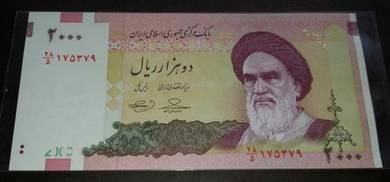 Wang Kertas Iran 2000 Rials 2005