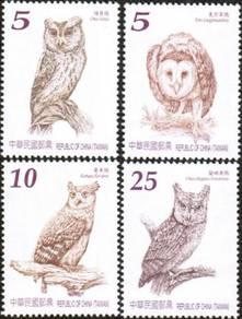 2013 Owl Bird Cat Head Hawk Taiwan Stamp UM