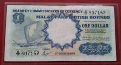 One Dollar 1959 Kapal Layar (Waterlow & Sons) A/7