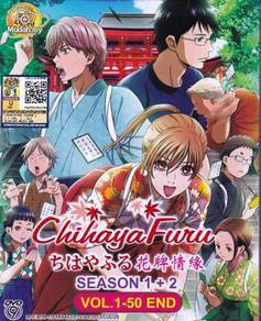 DVD ANIME CHIHAYAFURU Season 1 2 Vol.1-50End