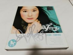 Original CD with Autograph Yvonne Album