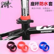 Waterproof Stretchable Seat Post Cover