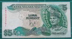 Malaysia Old Bank Note - RM5