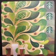 Starbucks Gift Card Discount