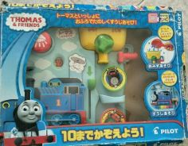 Thomas baby bath toy