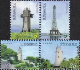 2010 Lighthouse Lighthouses Taiwan Stamp UM