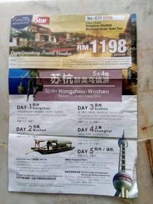 5D4N Hangzhou-Wuzhen Historical Water Town Tour