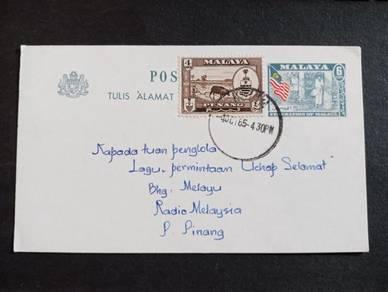 Postcard KULIM RADIO 1965 PC 2762