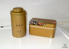 LOT of 2 Metal Tea Canisters