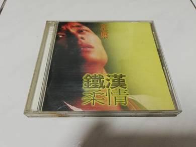 Original CD Dave Wong Dual CD Collection