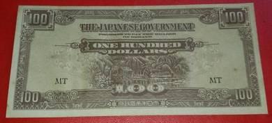 JIM 100 Dollars 1943 (Item E)