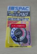 PIAA Japan radiator cap 1.1 bar