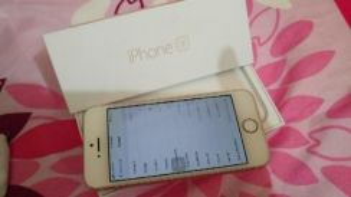 IPhone se 64gb rosegold myset