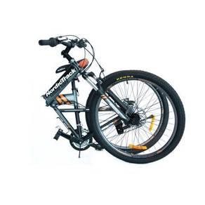 Nordictrack folding bike bicycle basikal