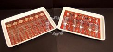 Tribal Design Rectangular Plates - Pair
