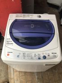Toshiba 7.2kg fully auto washing machine
