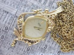 Vintage Seiko pendant watch