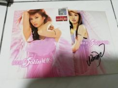 Original CD with Autograph Jolin Choi Album