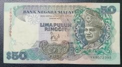 Malaysia Old Bank Note - RM50