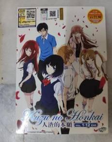 Anime DVD - Kuzu no honkai