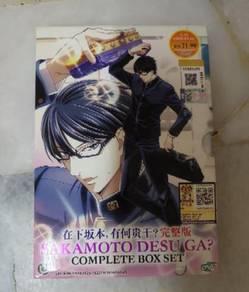 Anime DVD - Sakamoto desu ga?