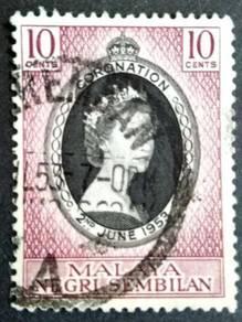 Malaya 1953 Negri Sembilan Queen Elizabeth II #2