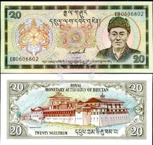 Bhutan 20 ngultrum 1992 p 16 unc