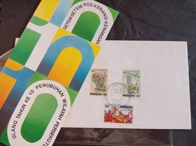 Vintage FDC Wilayah Persekutuan 1984 No 2747